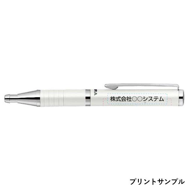 SL-F1 ST 0.7mm ボールペン/ゼブラ(zebraBA115)プリントサンプル