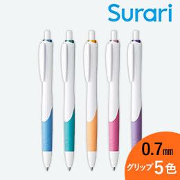スラリ ホワイト軸0.7mm ボールペン/ゼブラ