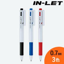 インレット・ホワイト ボールペン/ゼブラ