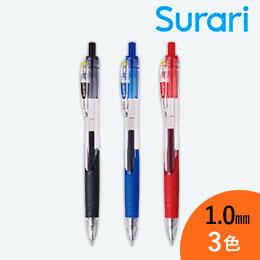 スラリ 1.0mm ボールペン/ゼブラ