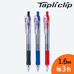 タプリクリップ 1.6mm ボールペン/ゼブラ