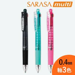 サラサマルチ ボールペン0.4mmシャープペンシル0.5mm/ゼブラ