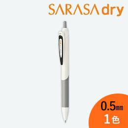 サラサドライ ホワイト軸0.5mm ボールペン/ゼブラ