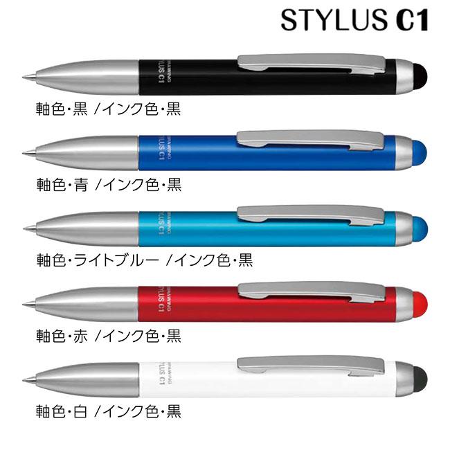 スタイラスC1 0.7mm タッチペン式ボールペン/ゼブラ(zebraP-ATC1)