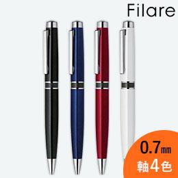 フィラーレ ツイスト式ボールペン 0.7mm ボールペン/ゼブラ