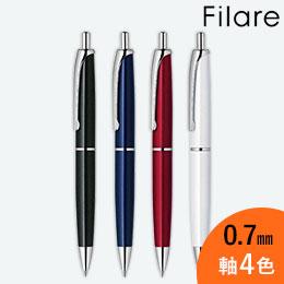 フィラーレ ノック式ボールペン 0.7mm/ゼブラ