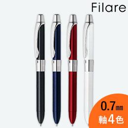 フィラーレ2+S ボールペン0.7mmシャープペンシル0.5mm/ゼブラ