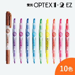 蛍光オプテックス2EZ 蛍光ペン/ゼブラ
