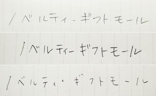LEDライト&ボールペン(V010192)文字の書き心地使用イメージ