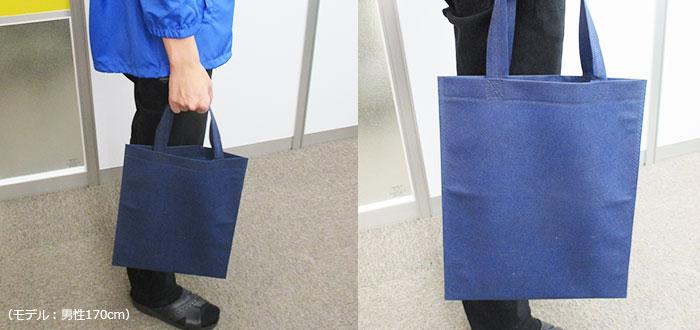 不織布A4トートバッグ(V010365)ネイビーの使用感イメージ