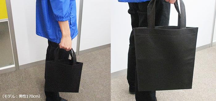 不織布A4トートバッグ(V010365)ブラック使用感イメージ