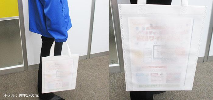 不織布A4トートバッグ(V010365)ホワイト使用感イメージ