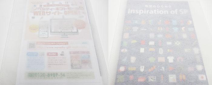 不織布A4トートバッグ(V010365)ホワイトの透け感イメージ