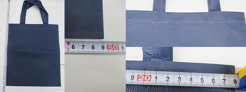 不織布A4トートバッグ(V010365)サイズイメージ