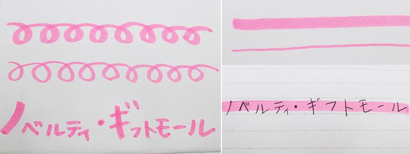 蛍光インレット 蛍光ペン/ゼブラ(zebraWKS9)書き味イメージ