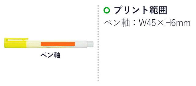 蛍光インレット 蛍光ペン/ゼブラ(zebraWKS9)名入れサイズ