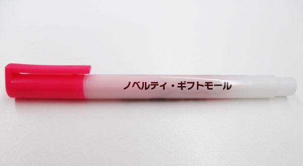 蛍光インレット 蛍光ペン/ゼブラ(zebraWKS9)名入れイメージ