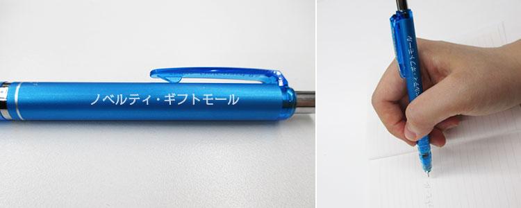 デルガード 0.5mm シャープペンシル/ゼブラ(zebraP-MA85)名入れイメージ