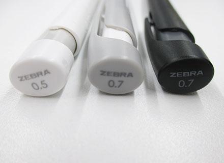 ブレン0.5mm、0.7mm/ゼブラ(zebraBAS88-zebraBA88)ノック部分イメージ