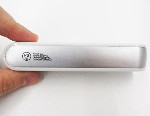 ポケットバッテリー2000(V010357)本体側面イメージ