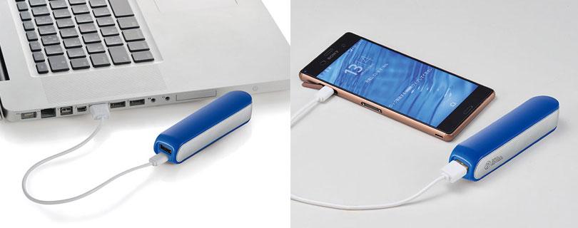 ポケットバッテリー2000(V010357)使用イメージ