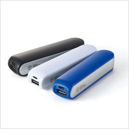ポケットバッテリー2000(V010357)商品画像