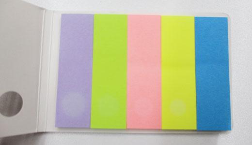 カバー付きフセンメモ(V010121)付箋イメージ